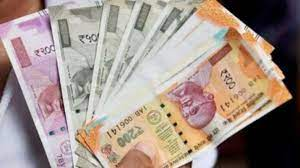 information of indian currency